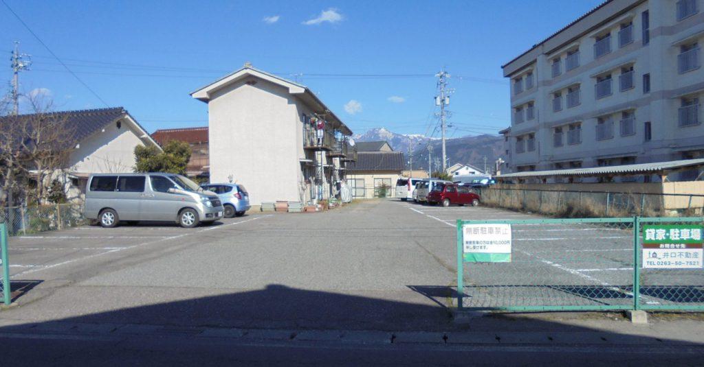 松本 不動産 北平駐車場